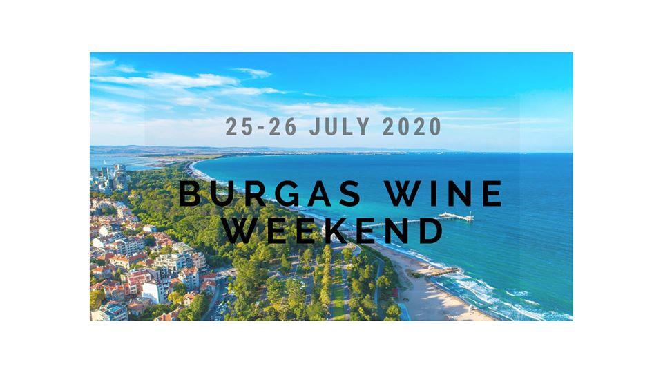 Винен уикенд в Бургас Burgas wine weekend