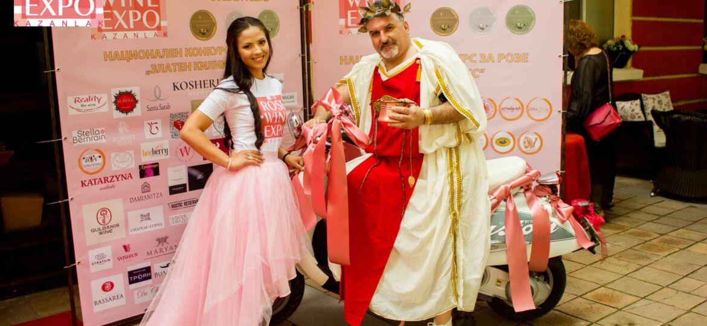 rose wine expo