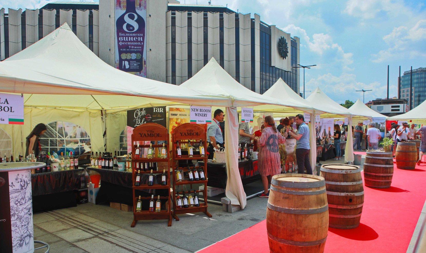 Балкански международен винен фестивал