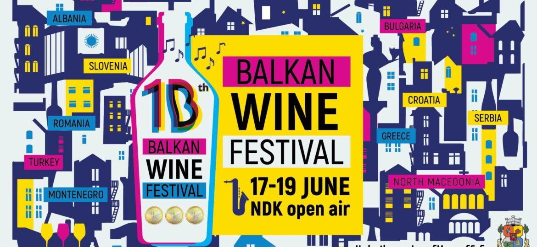 Балкански винен фестивал wine festival