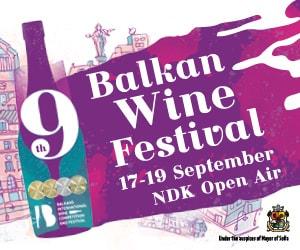 балканския международен винен фестивал
