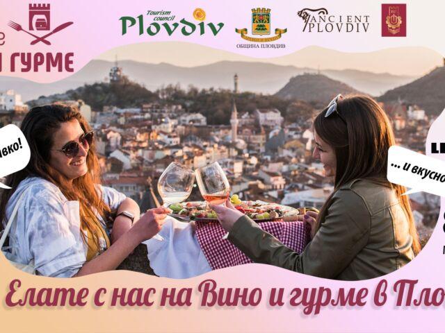 fb_events_DVG_2021_с_лога-min