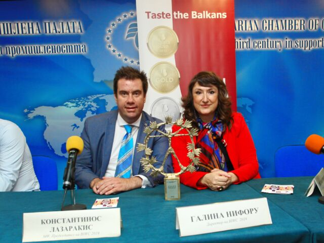 Балкански международен винен фестивал Balkans international wine festival