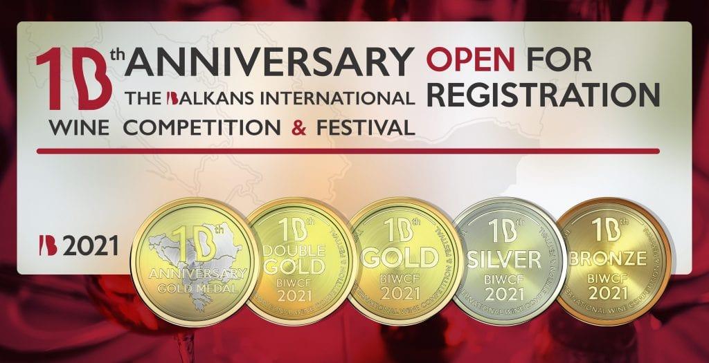 Балкански международен винен конкурс
