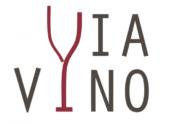 виа вино